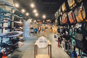 FeelViana kite shop