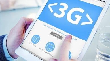3G Київстар запустив 3G в 500 містах України