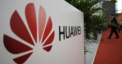 Huawei пропонує перехід з GSM на UMTS в діапазоні 900 МГц