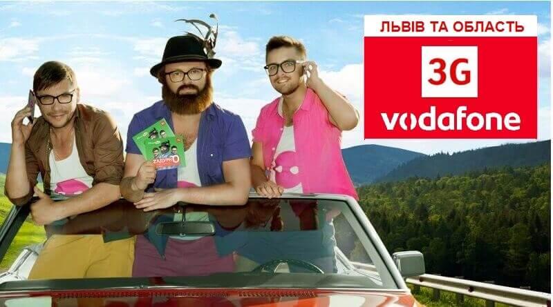 vodafone-3g-lviv