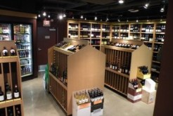 Point Grey Wine Cellar