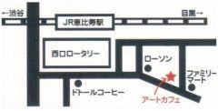 アートカフェフレンズ地図