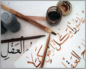 c_arabiccc