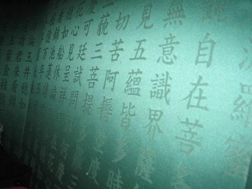日本語も含めた多言語対応