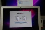 100719_macbook1_07