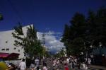 駅前からの市役所方面
