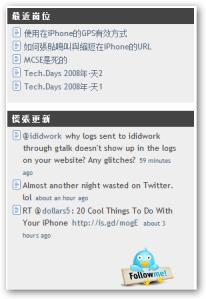 image 3 - Zemanta Related Posts Thumbnail