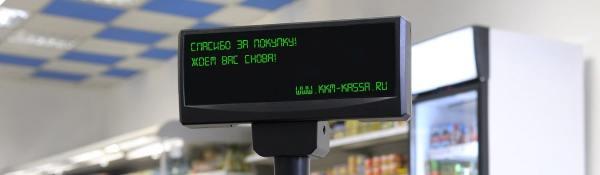 ЭДО Такском Файлер | Подключение к оператору электронного ...