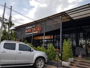 โรงคั่วกาแฟ มาวิน Mavin อุดรธานี