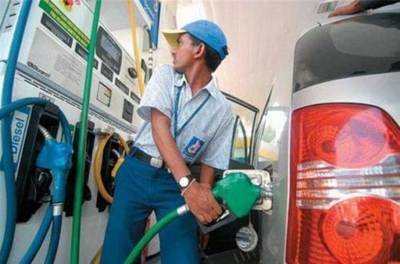 Petrol Diesel Price Again Increased