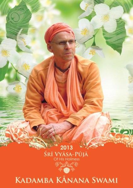 Poster Vyasa-puja 2013