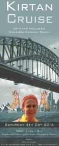 kirtan-cruise-sydney-oct2014