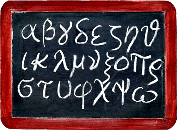greek-board