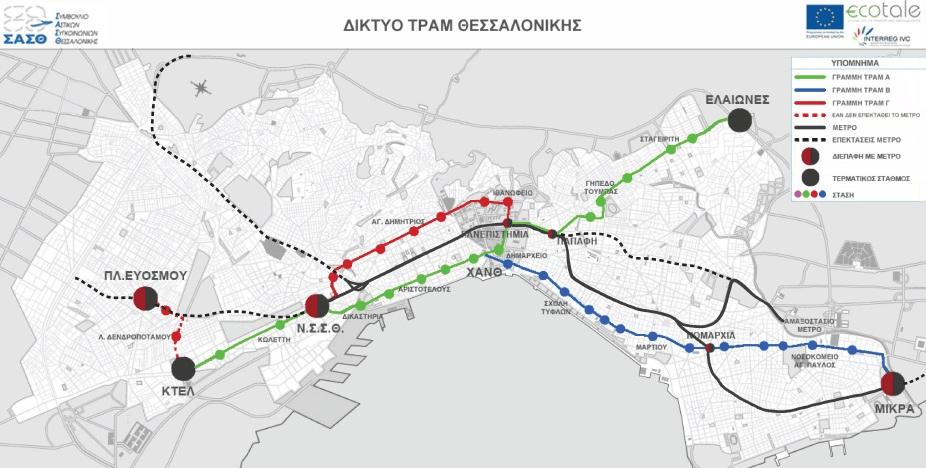 Σχέδιο για δημιουργία δικτύου τραμ στη Θεσσαλονίκη