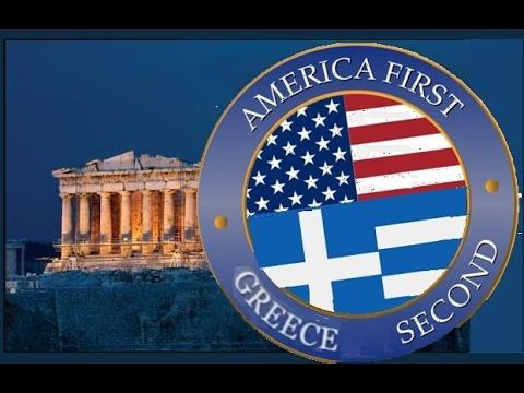 America first, GREECE SECOND!!! Διαδώστε το!!! (το video των ΡΑΔΙΟ ΑΡΒΥΛΑ)