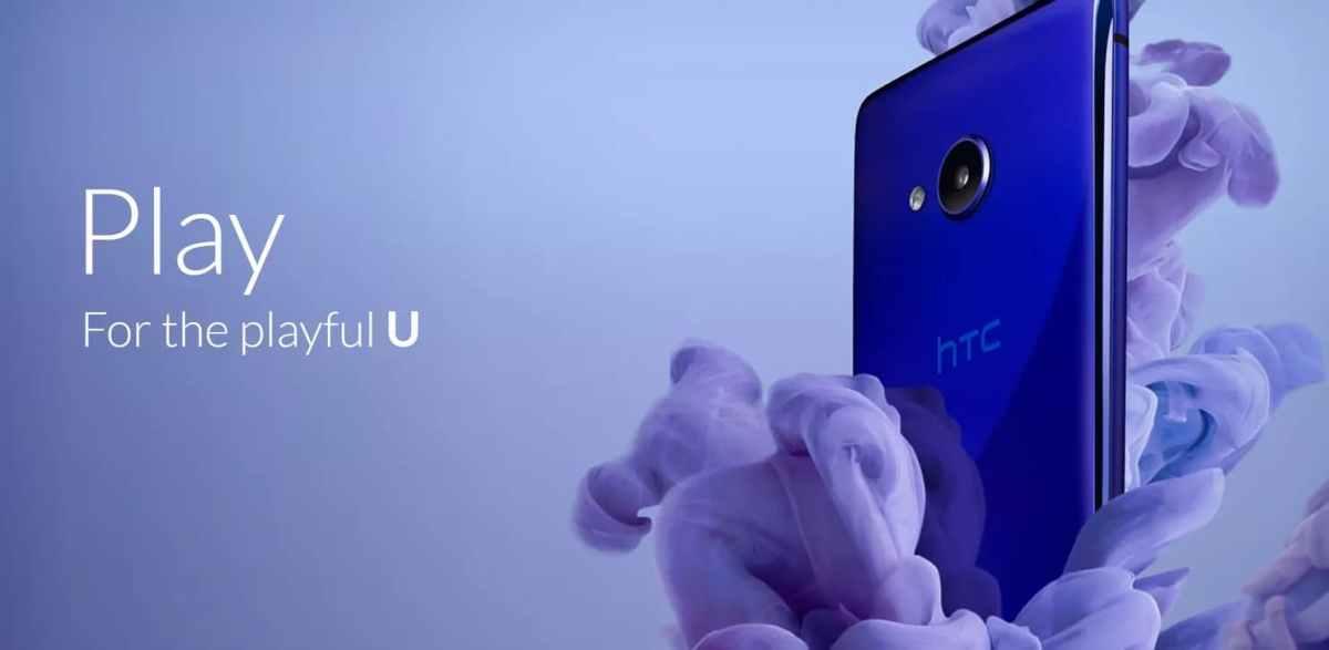 هواتف HTC U: ما تحتاج لمعرفته حول اتش تي سي بنظام اندرويد 9