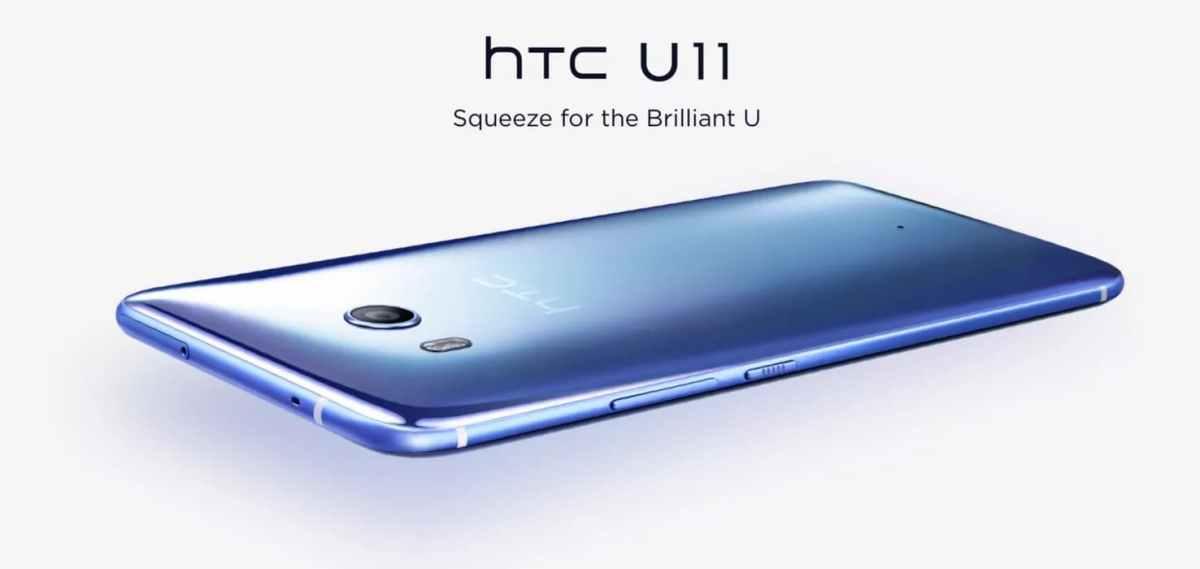 هواتف HTC U: ما تحتاج لمعرفته حول اتش تي سي بنظام اندرويد 7