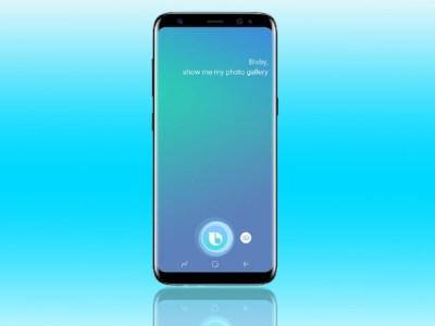 شرح تعطيل Samsung Bixby تماماً