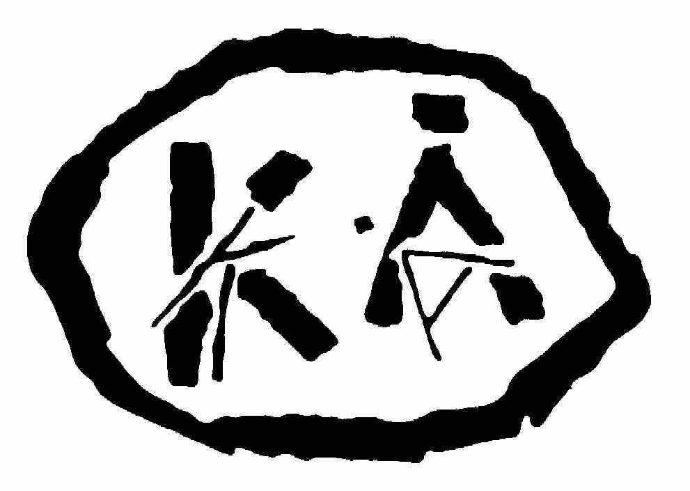 cropped-Logo_svarthvitt.jpg