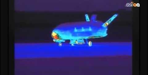 Fotografia infrarossi atterraggio shuttle