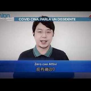 screenshot Cina: parlano i dissidenti, qual è la verità sul COVID-19? | #FAKE- La fabbrica delle notizie