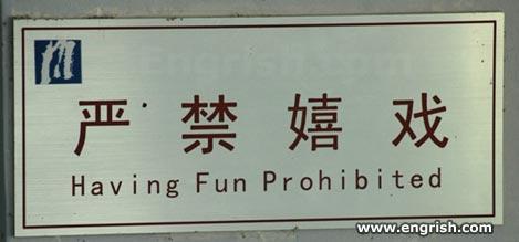 Spass verboten