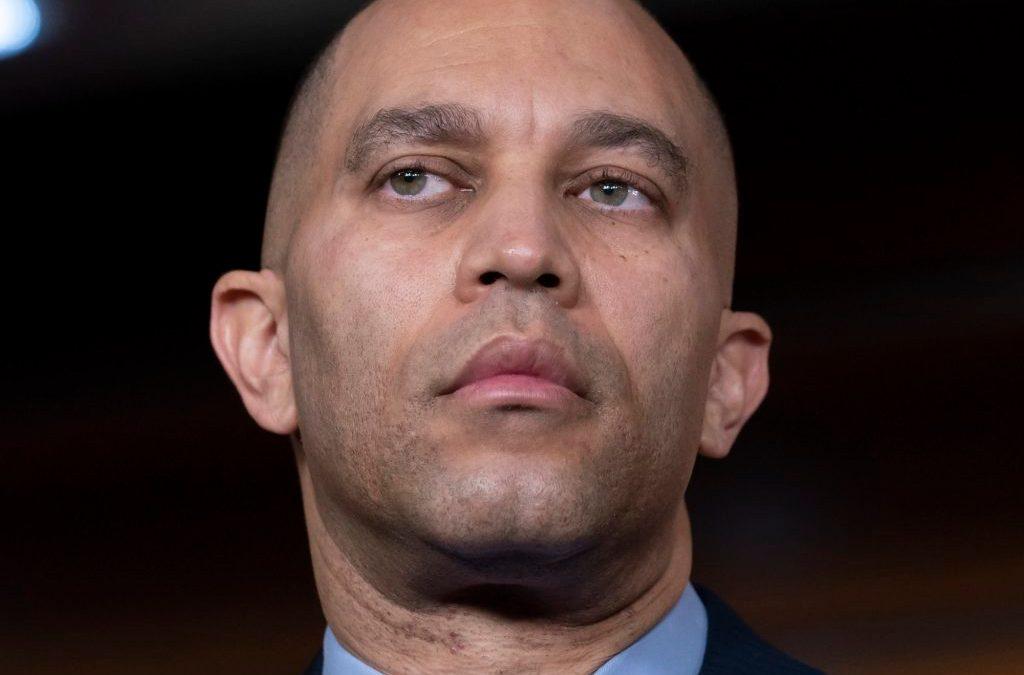 Impeachment Manager Hakeem Jefferies Speaks to AURN