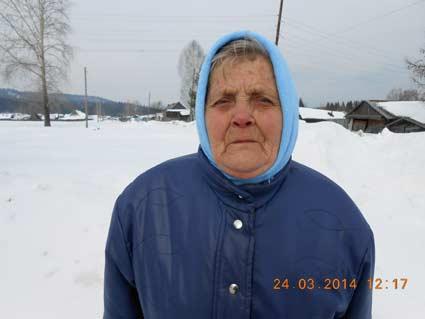 Граничникова Анастасия Матвеевна