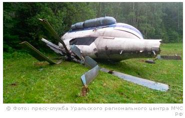 Крушение вертолёта у с.Кленовское