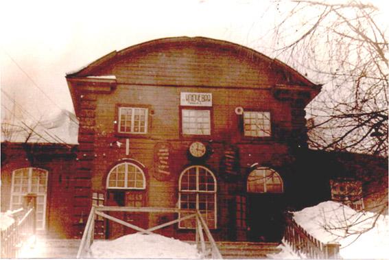 История создания посёлка Ключевая
