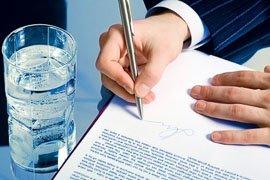 Prüfung des Registrierkassen Jahresbelegs bis 15. Februar