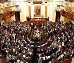 اسماء المرشحين الفردى فى دائرة ميت غمر بالدقهلية 2015 انتخابات