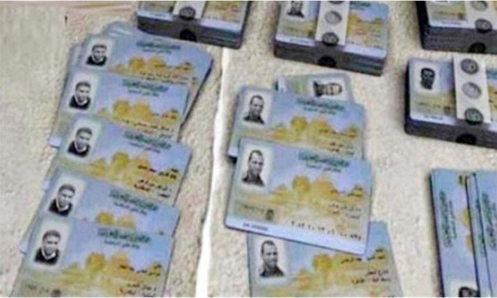 خطوات تحديث بطاقة الرقم القومي عبر موقع وزارة الداخلية وعقوبة المخالفين و الغرامات المفروضة