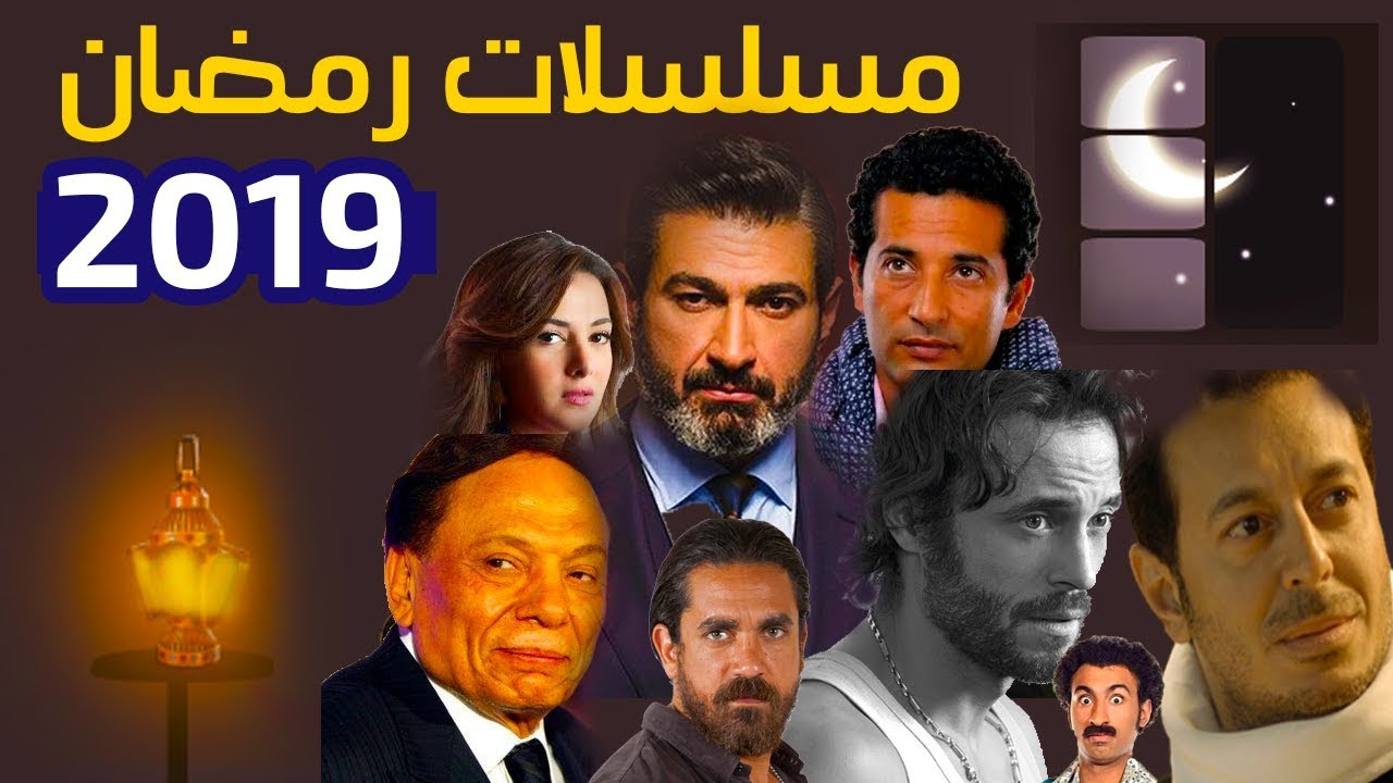 موعد مسلسلات أم بي سي مصر رمضان 2019 على قناة Mbc Masr2 العراق