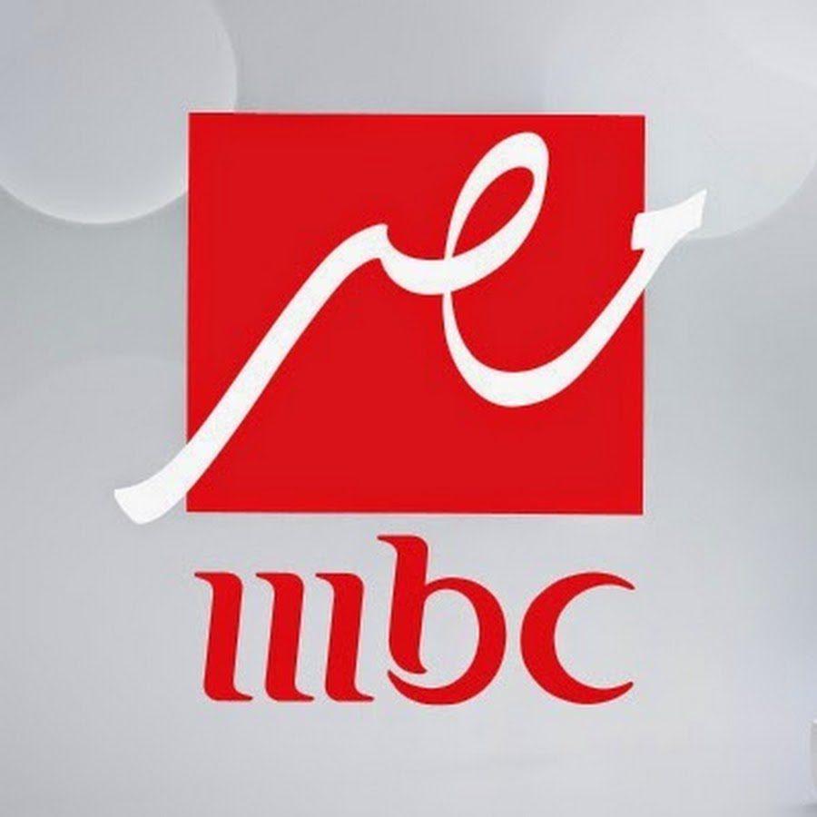 إلتقط تردد قناة إم بي سي مصر و Mbc Masr 2 على الأقمار نايل
