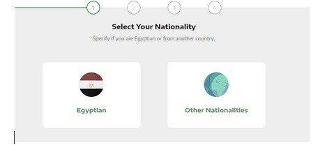 حجز تذاكر أمم أفريقيا 2019 موقع تذكرتي وأسعار تذاكر مباريات أمم أفريقيا 2019