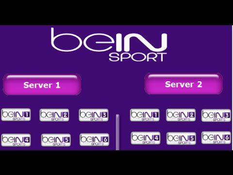 ترددات مجموعة قنوات بي ان سبورت Bein Sports الرياضية شهر