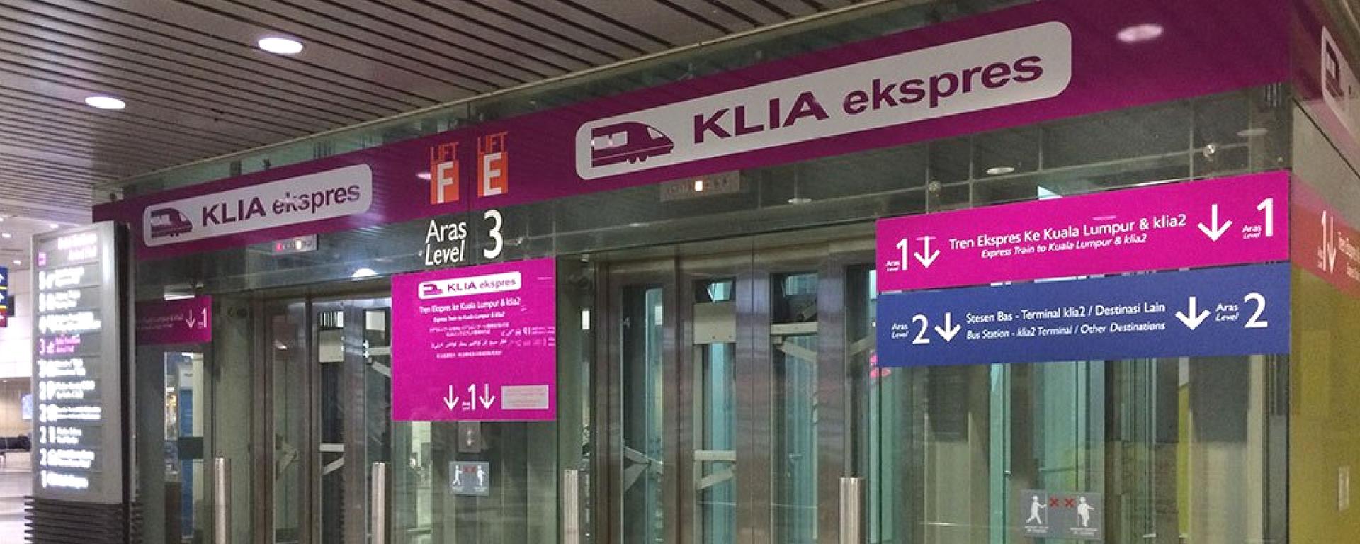 Klia Ekspres Fastest Ride Between Airport City Kl Sentral