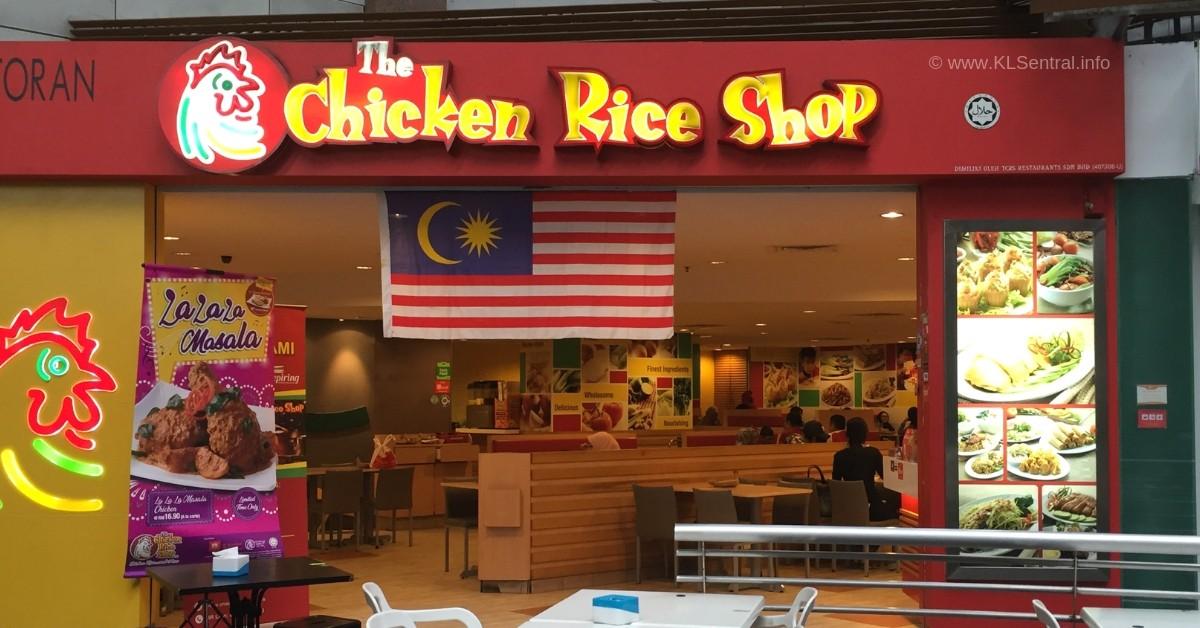 The Chicken Rice Shop KL Sentral