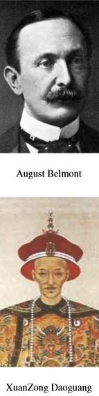 Belmont Daugoang