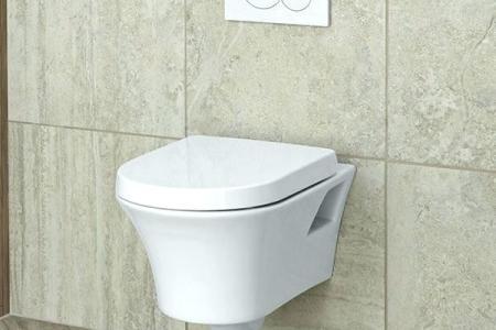 Hangend Toilet Afmetingen : Vloerenhuis 2019 » afmeting hangend toilet vloerenhuis