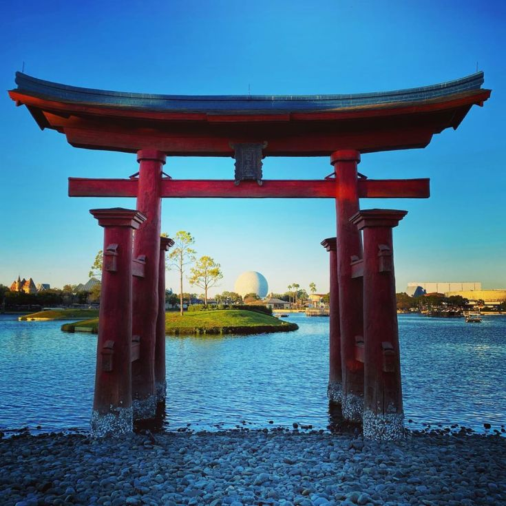 """Japan"" - have not seen @jamesmaybloke"
