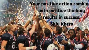 Discover the Key to Success: Build your Mental attitude Now 1