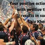 Discover the Key to Success: Build your Mental attitude Now 2