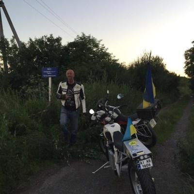"""Мотопробіг """"Україна від краю до краю"""""""