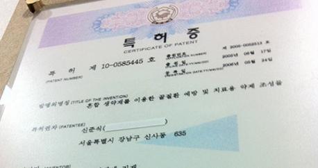 find my clinic korea medical hub kmh