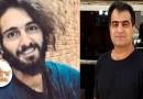 دانێرکردنی (محاکمە) دوو چالاکی مەدەنی لە دادگەی کۆماری ئیسلامی ئێرانەوە