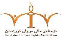 كۆمهڵهی مافی مرۆڤی کوردستان