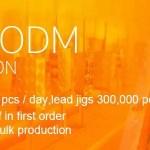 OEM & ODM Production