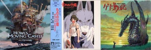 Studio Ghibli Sountracks Howl's Moving Castle Princess Mononoke Tales of Earthsea Joe Hisaishi copy